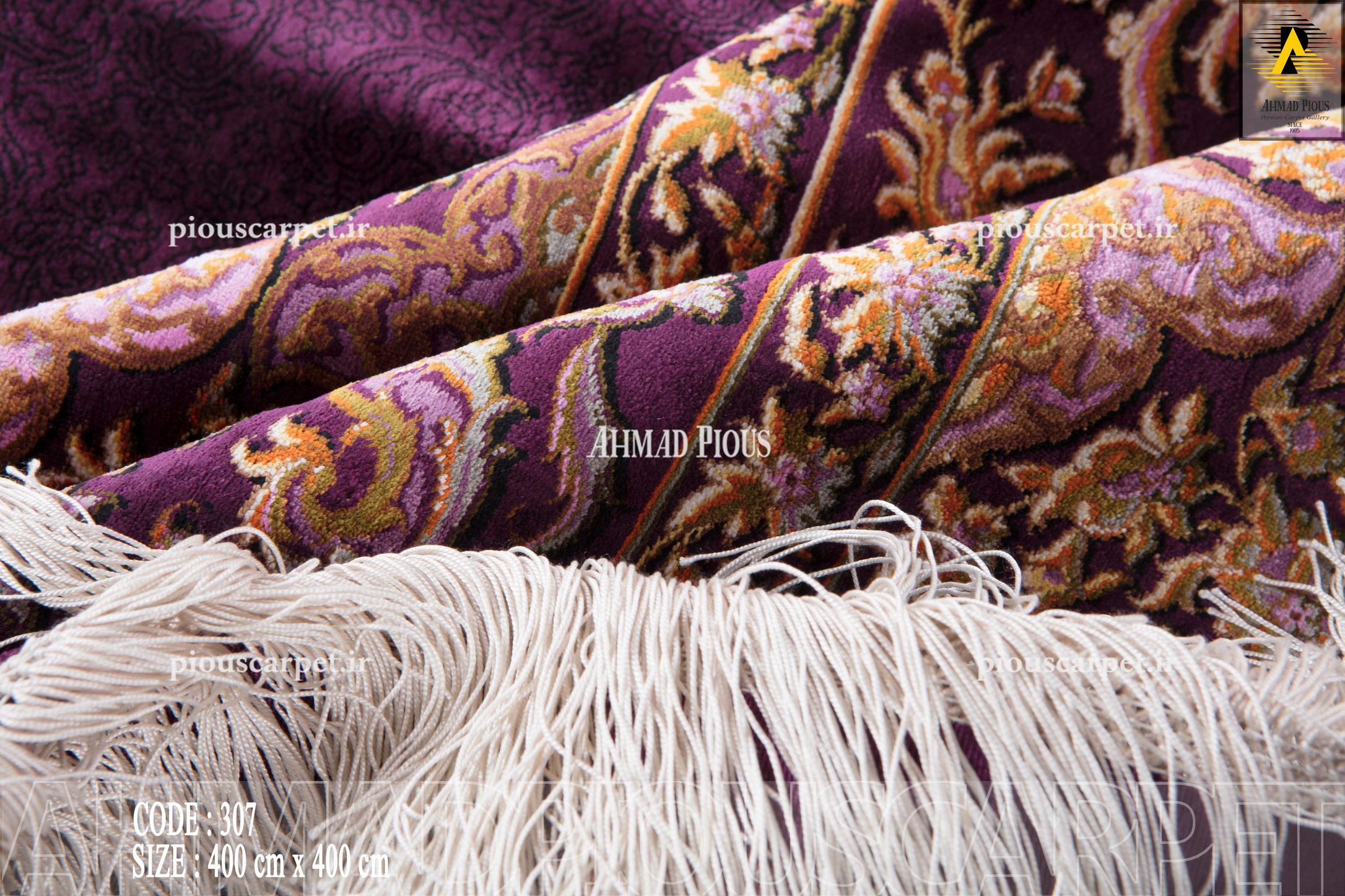 Persian-Carpet-Gallery-(13)