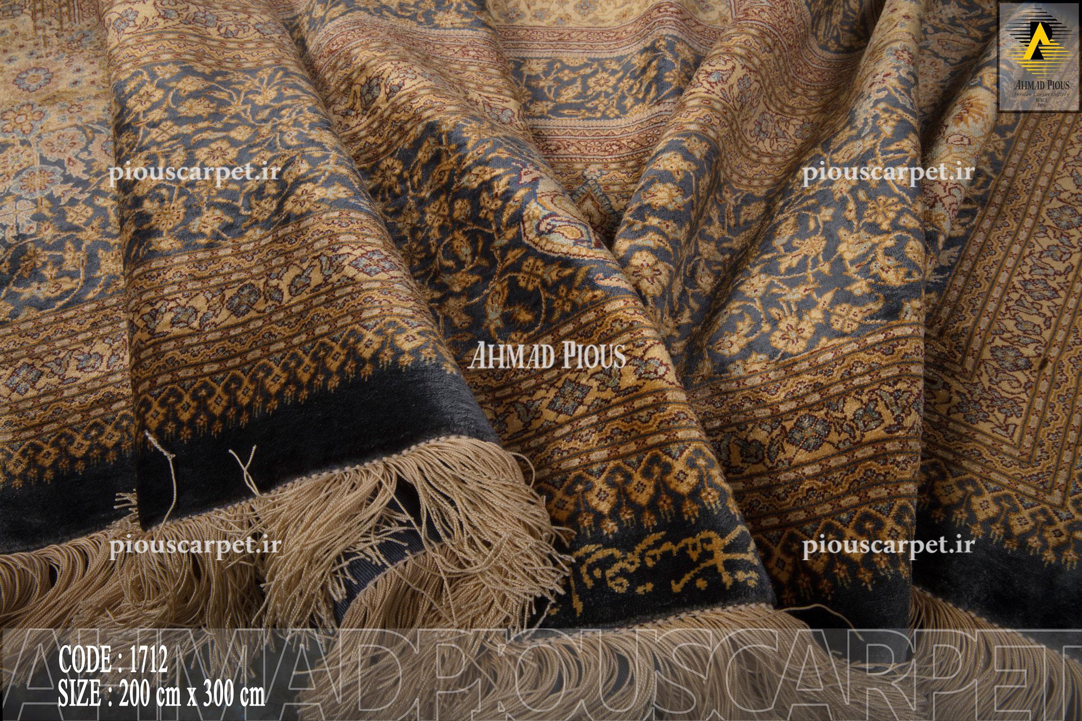 Persian-Carpet-Gallery-(15)