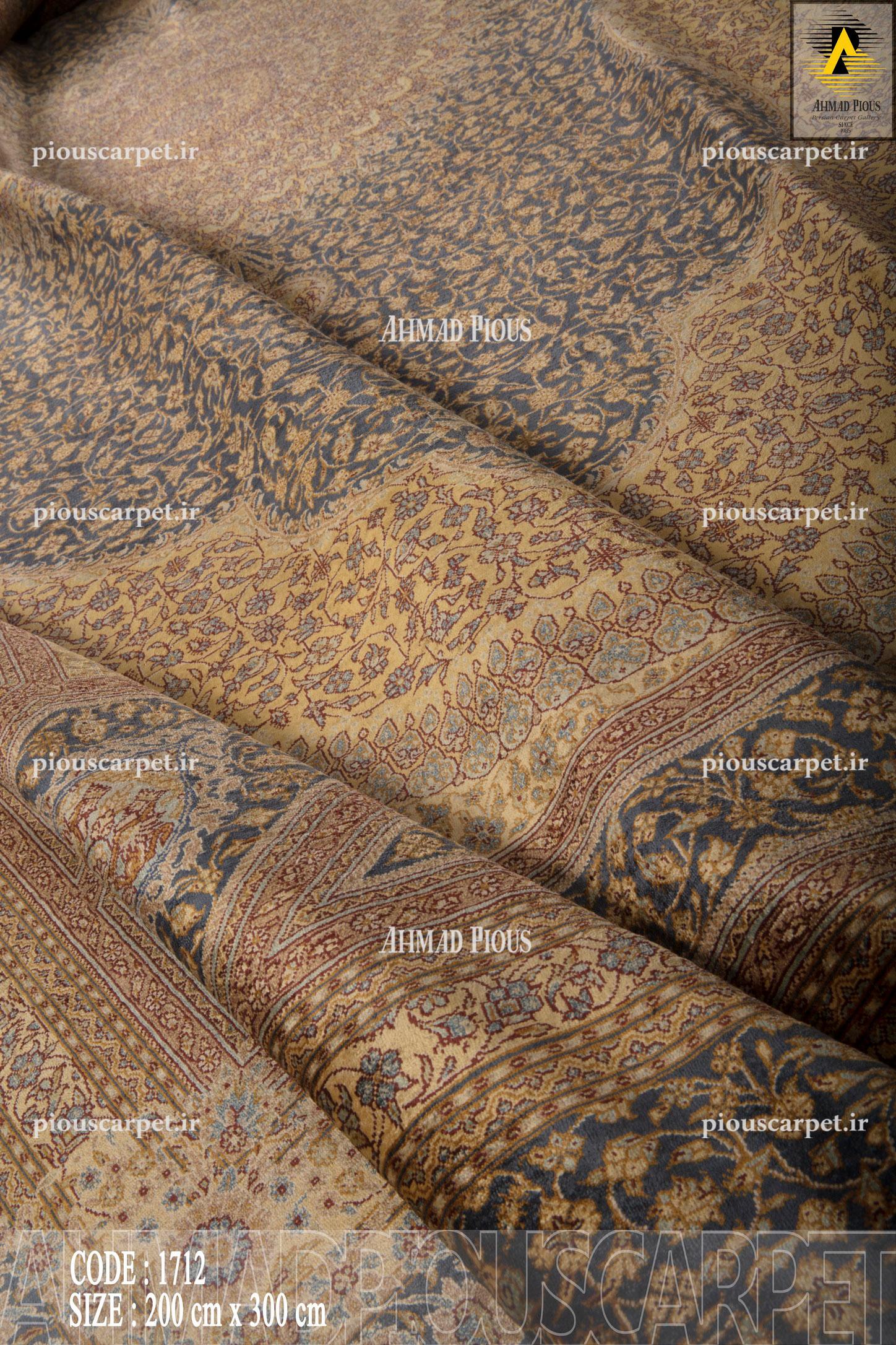 Persian-Carpet-Gallery-(16)