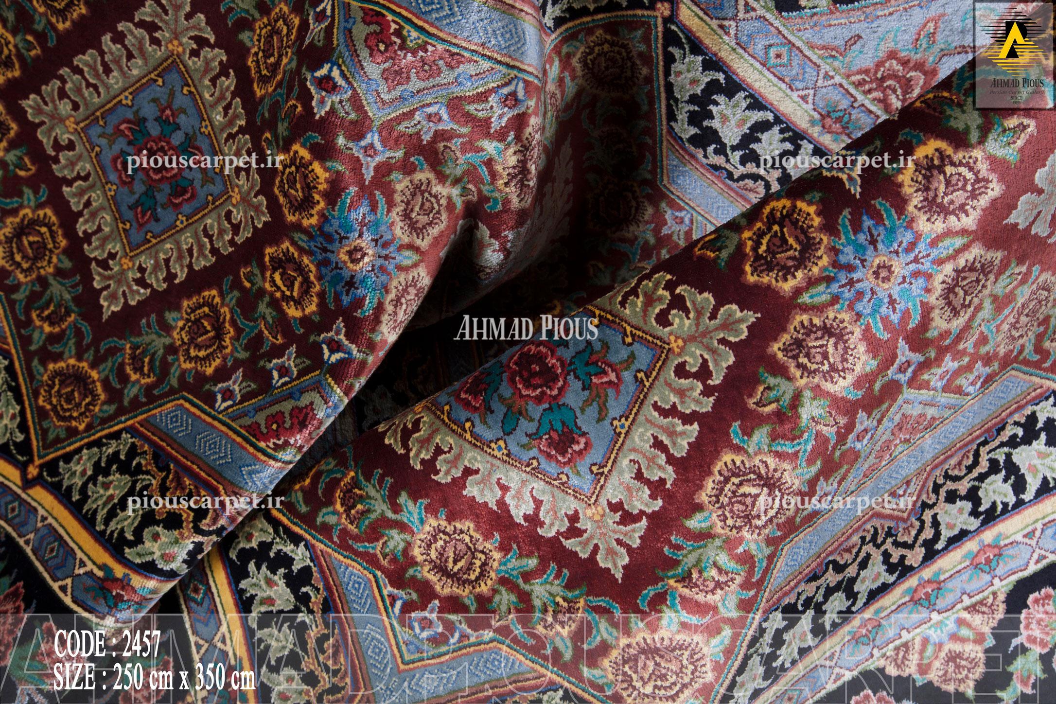 Persian-Carpet-Gallery-(24)