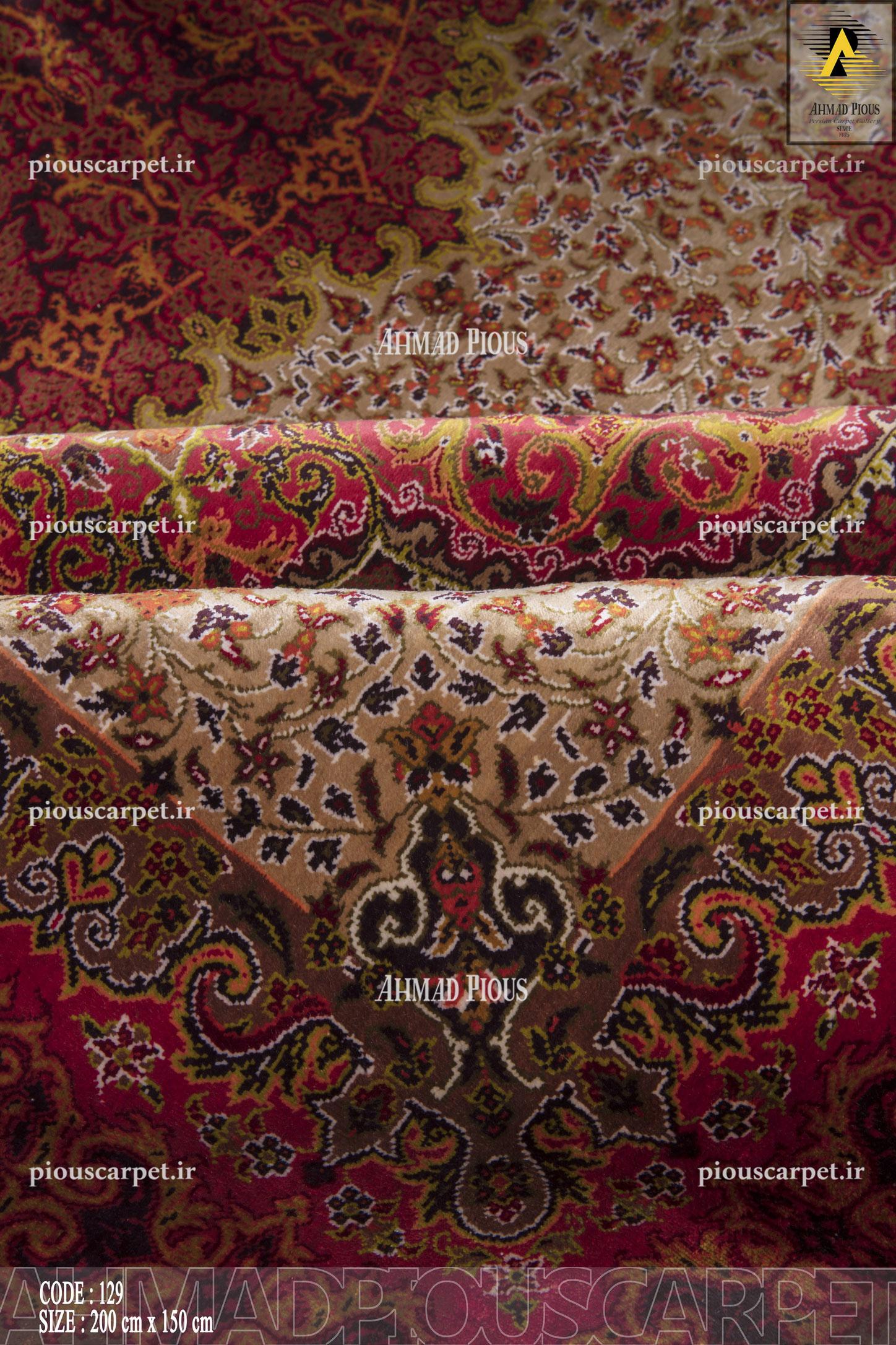 Persian-Carpet-Gallery-(3)