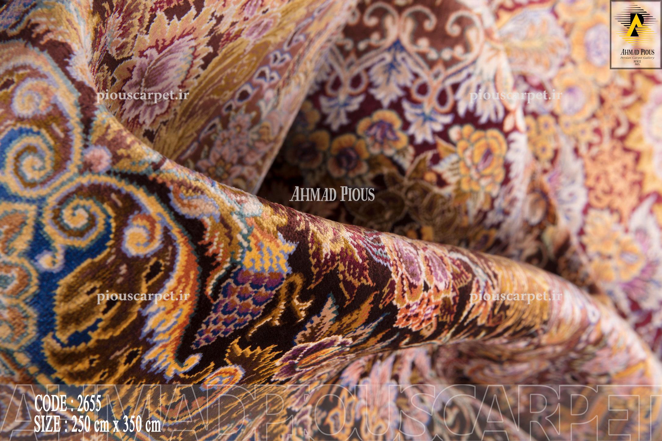 Persian-Carpet-Gallery-(34)