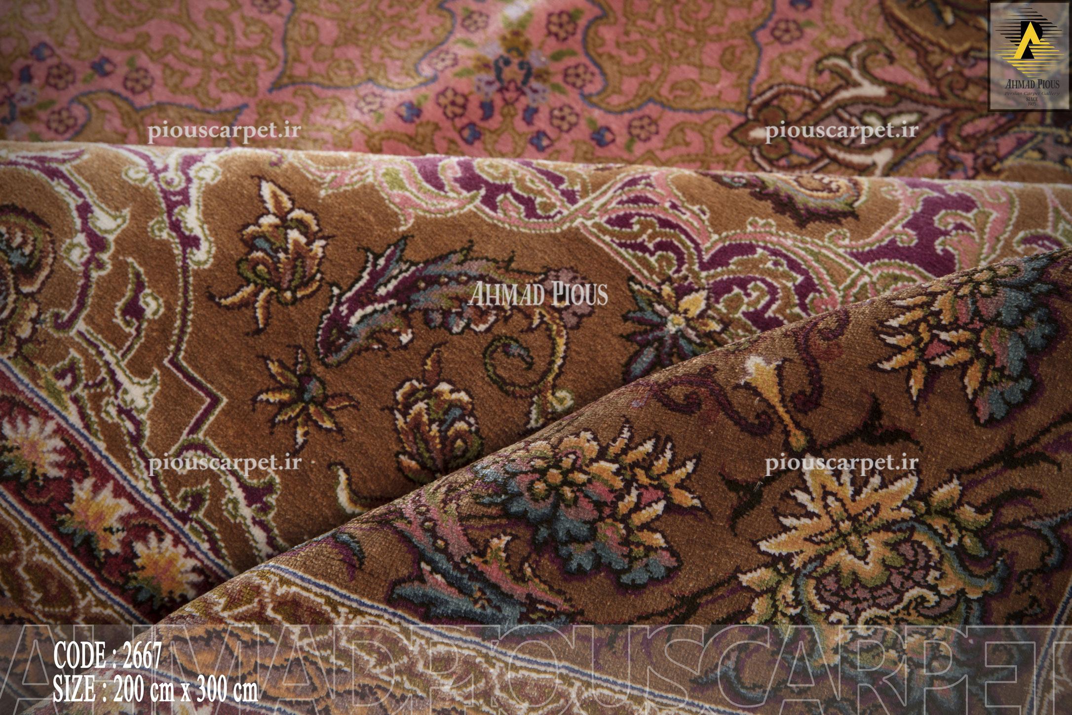 Persian-Carpet-Gallery-(37)