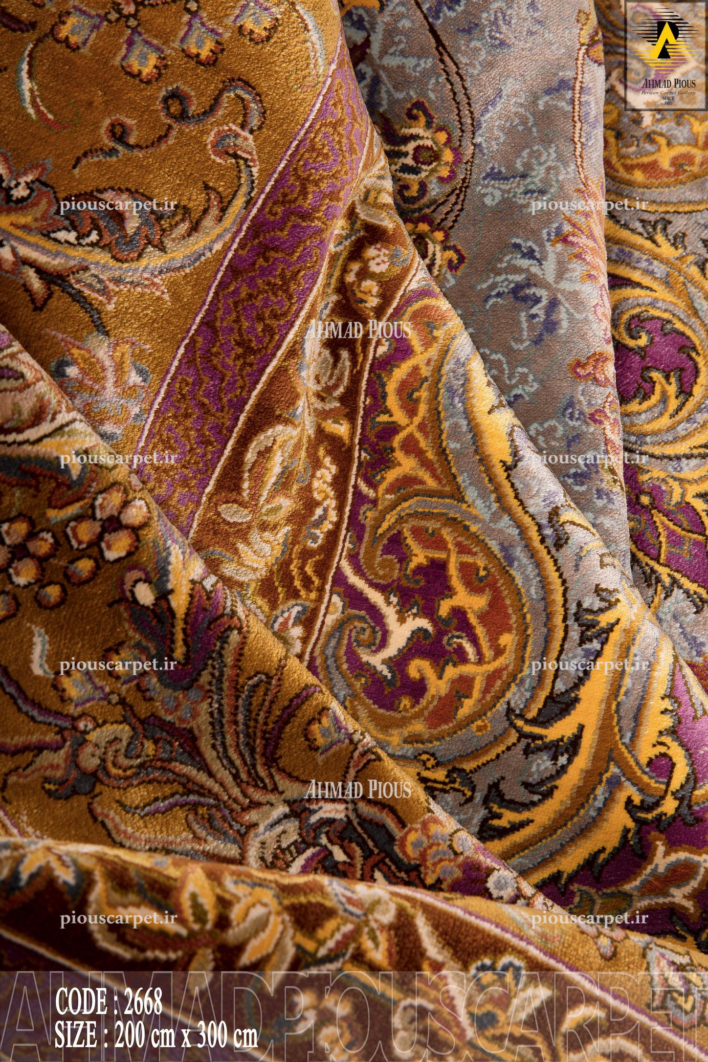 Persian-Carpet-Gallery-(38)
