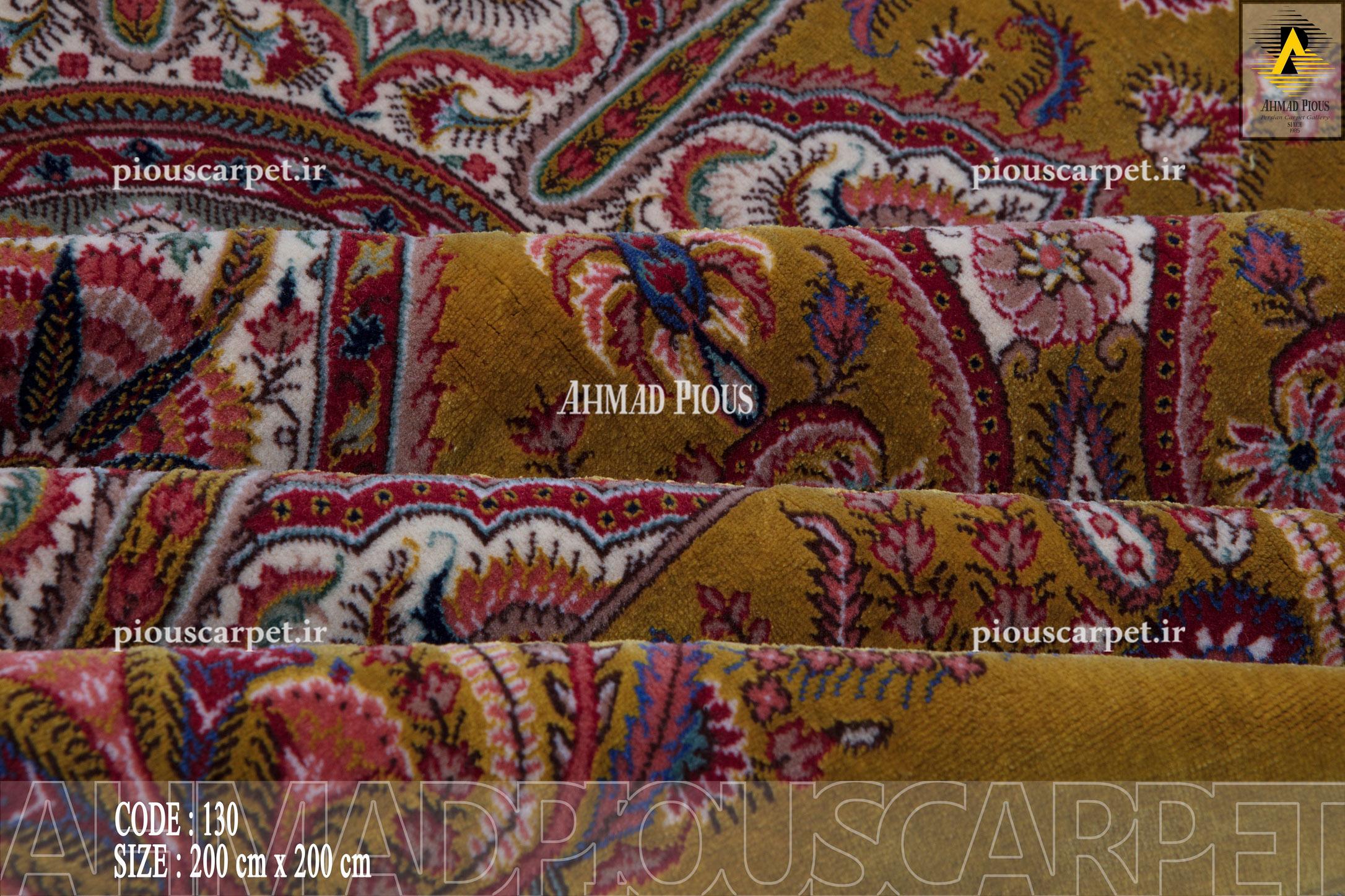 Persian-Carpet-Gallery-(4)