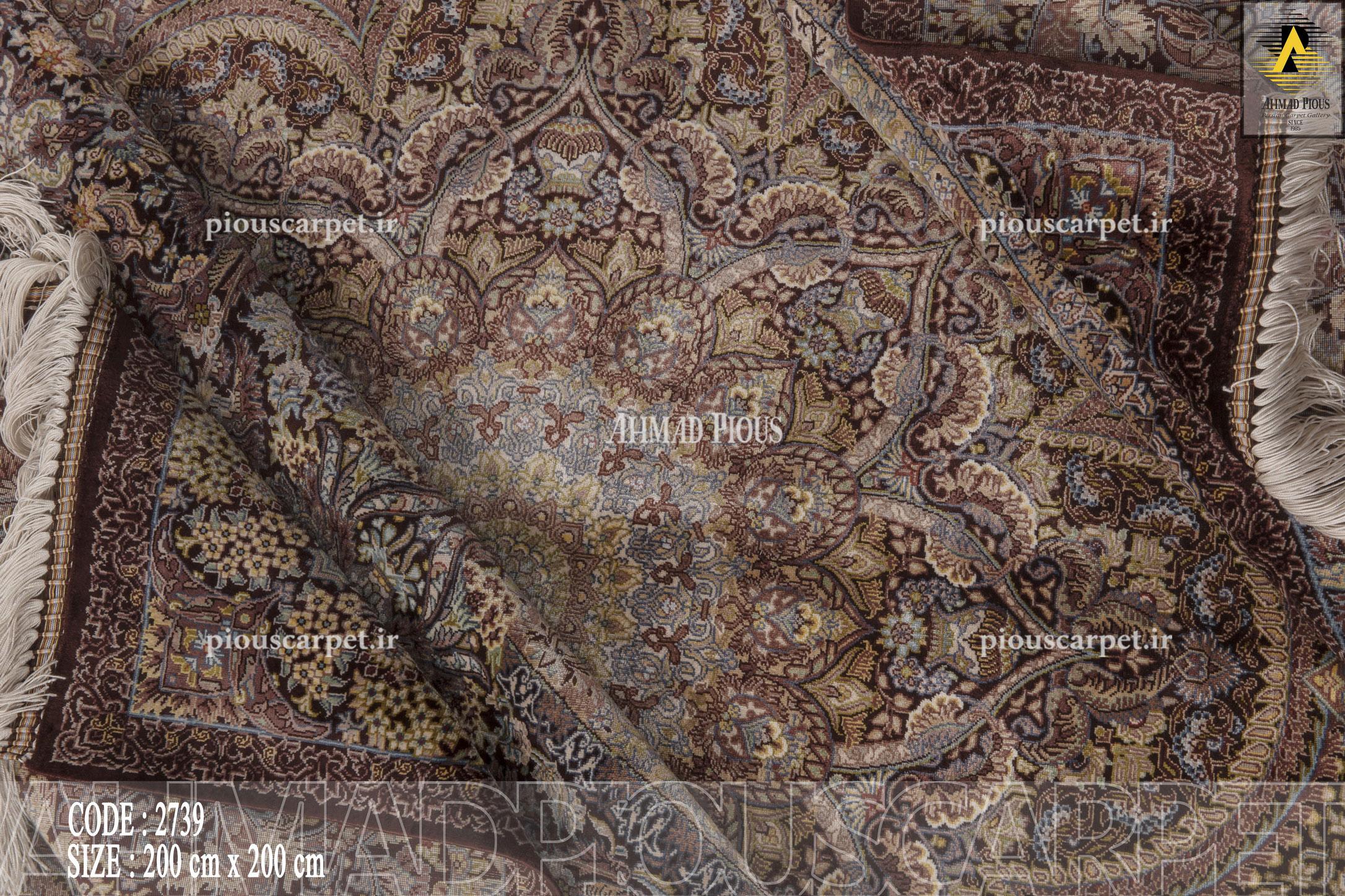 Persian-Carpet-Gallery-(45)