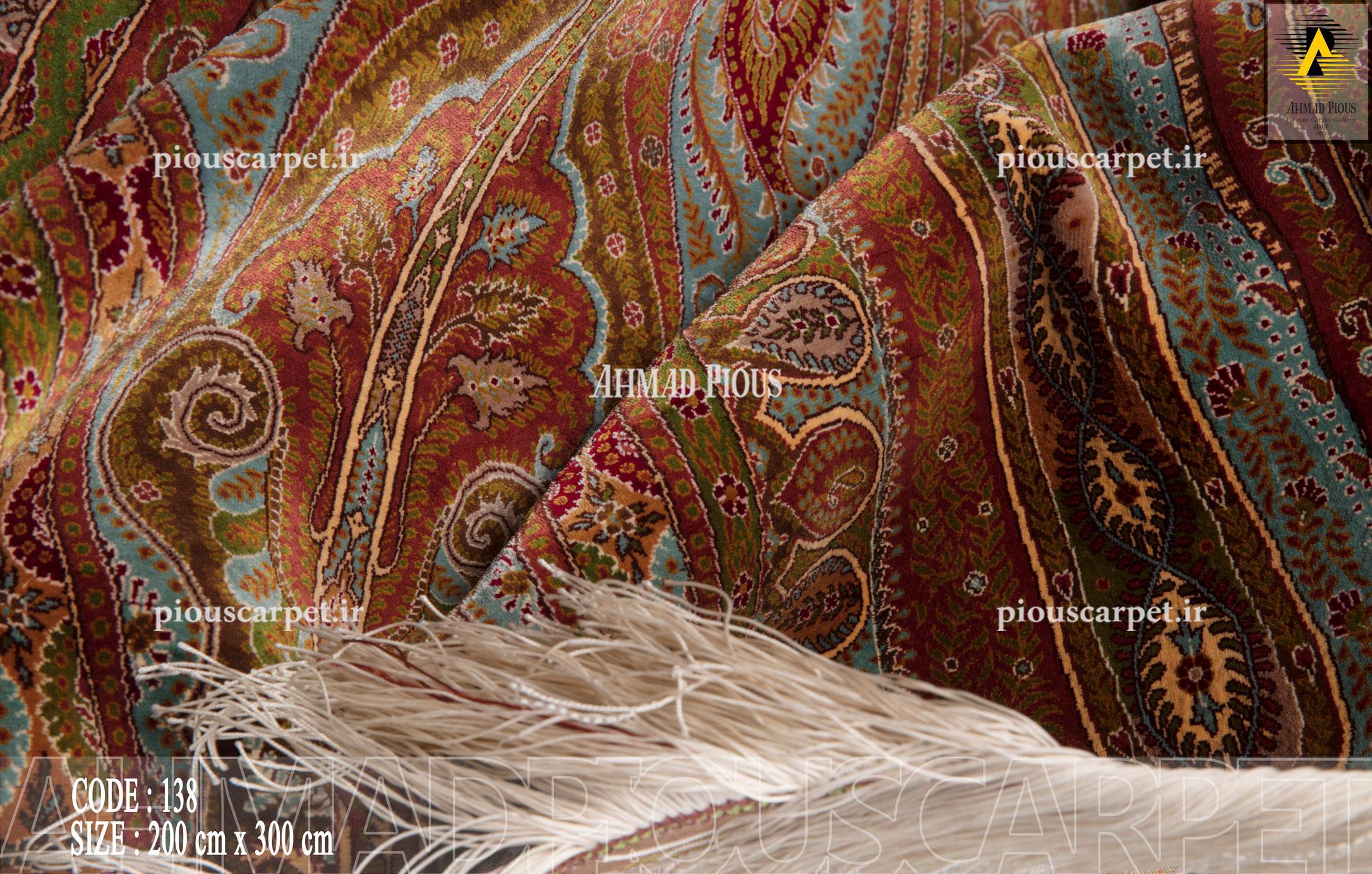 Persian-Carpet-Gallery-(5)
