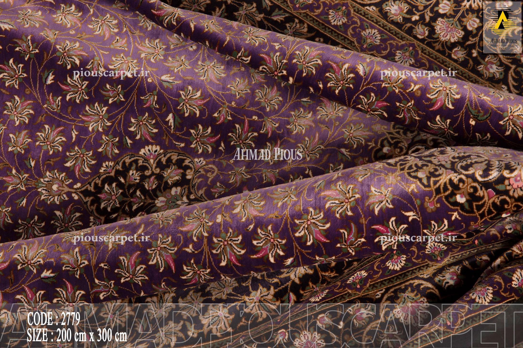 Persian-Carpet-Gallery-(52)