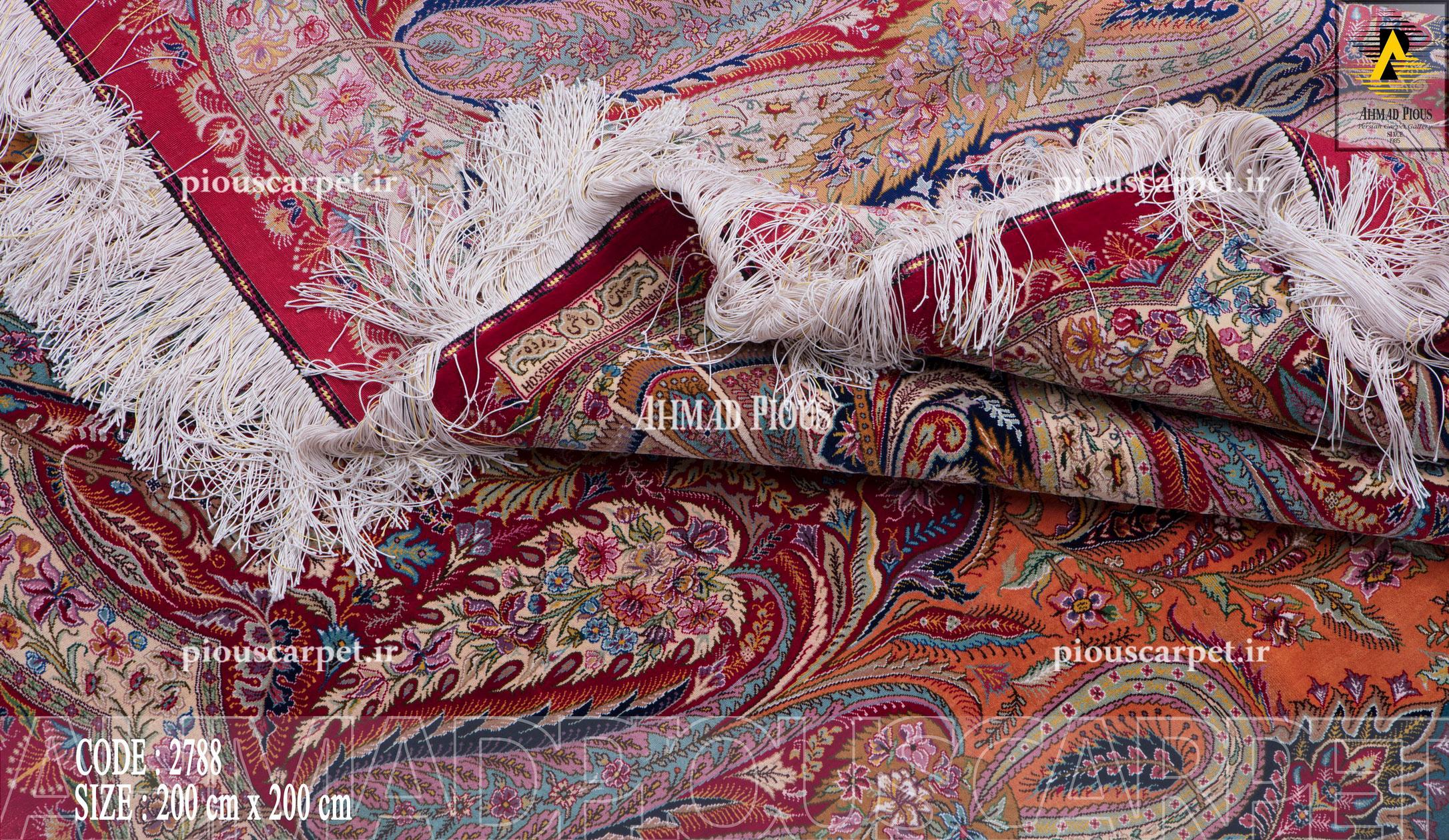Persian-Carpet-Gallery-(54)