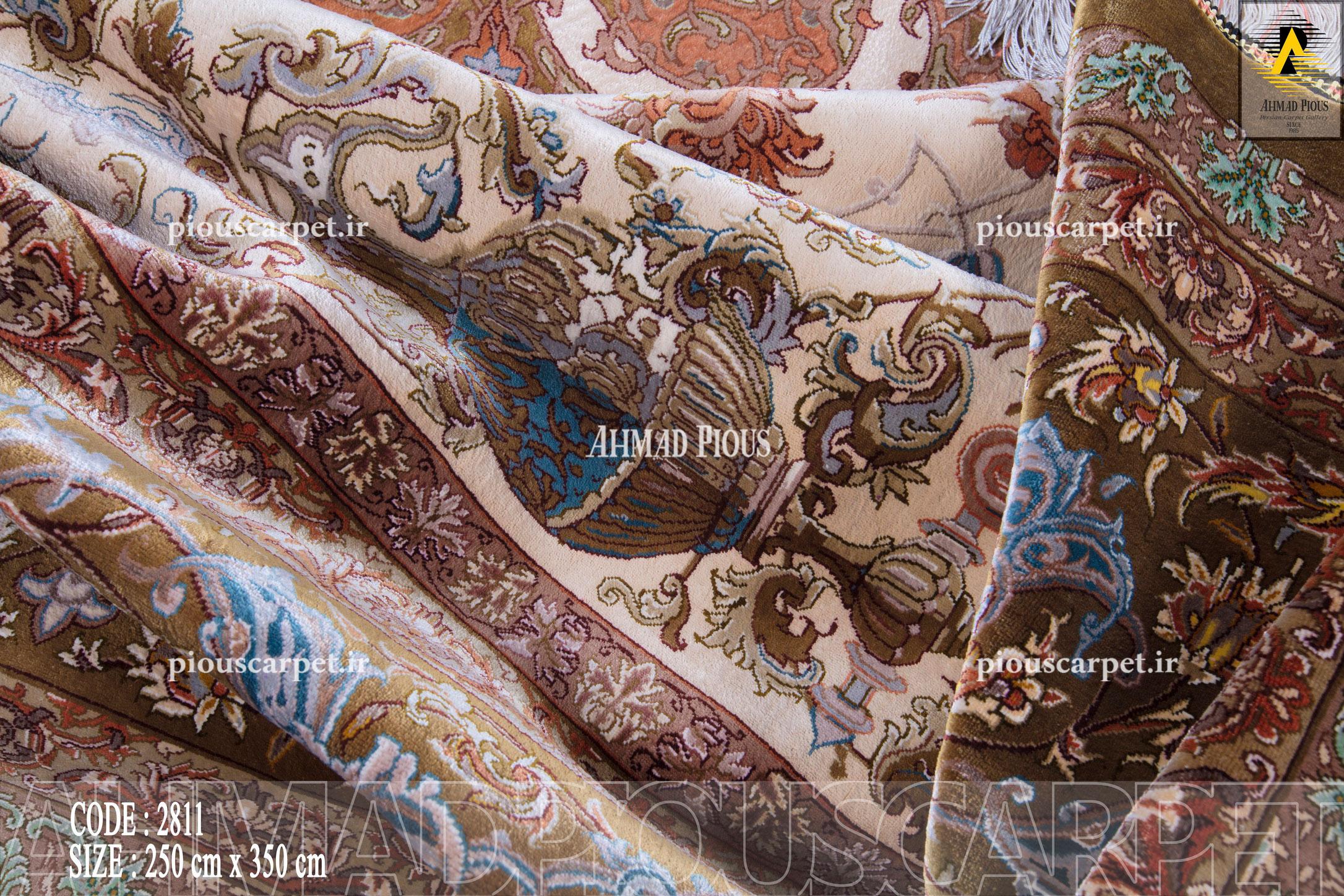 Persian-Carpet-Gallery-(57)