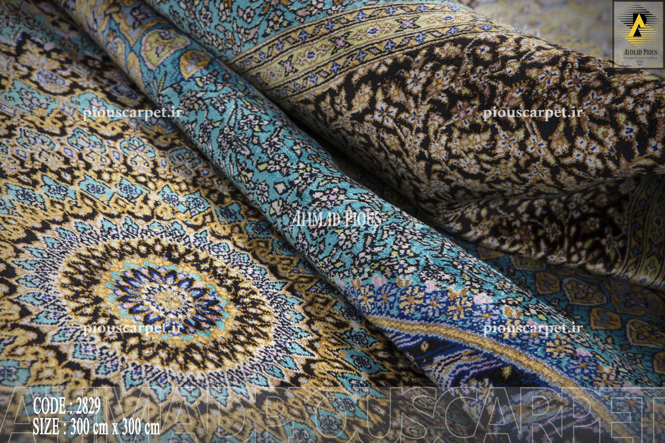Persian-Carpet-Gallery-(59)