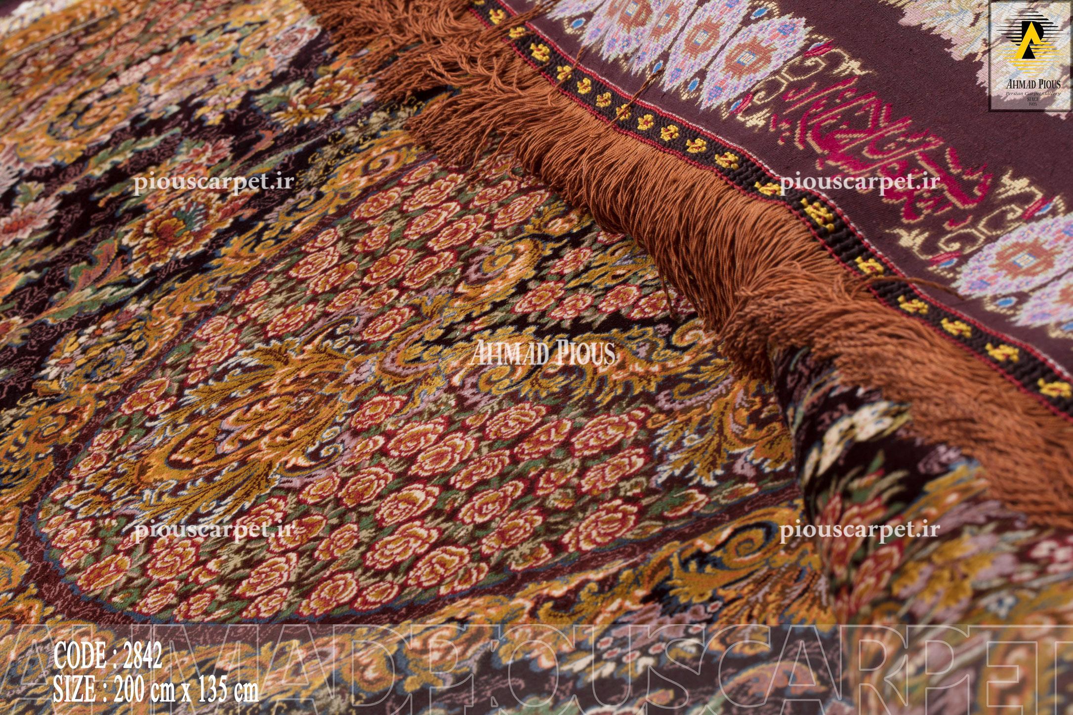 Persian-Carpet-Gallery-(61)