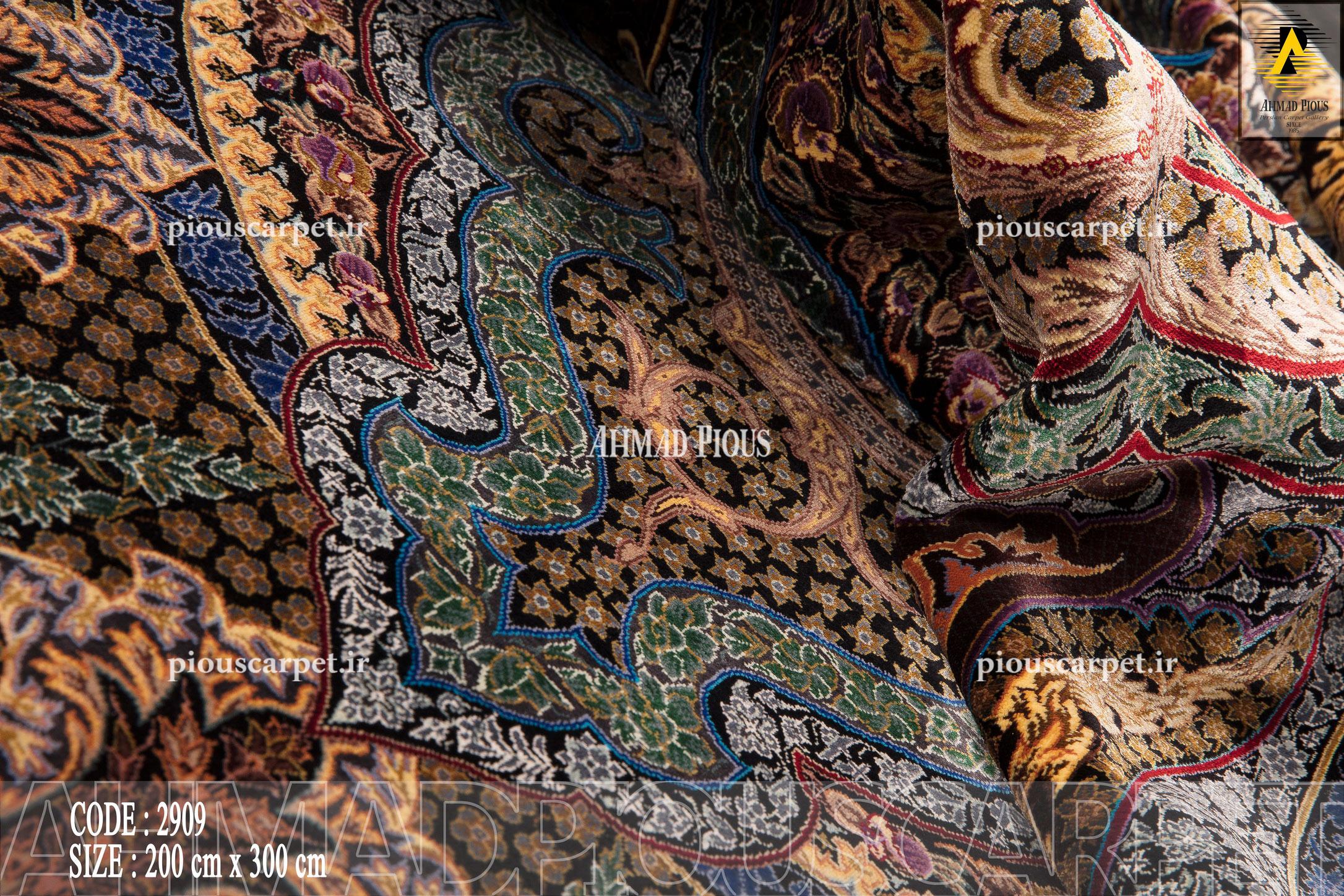 Persian-Carpet-Gallery-(67)