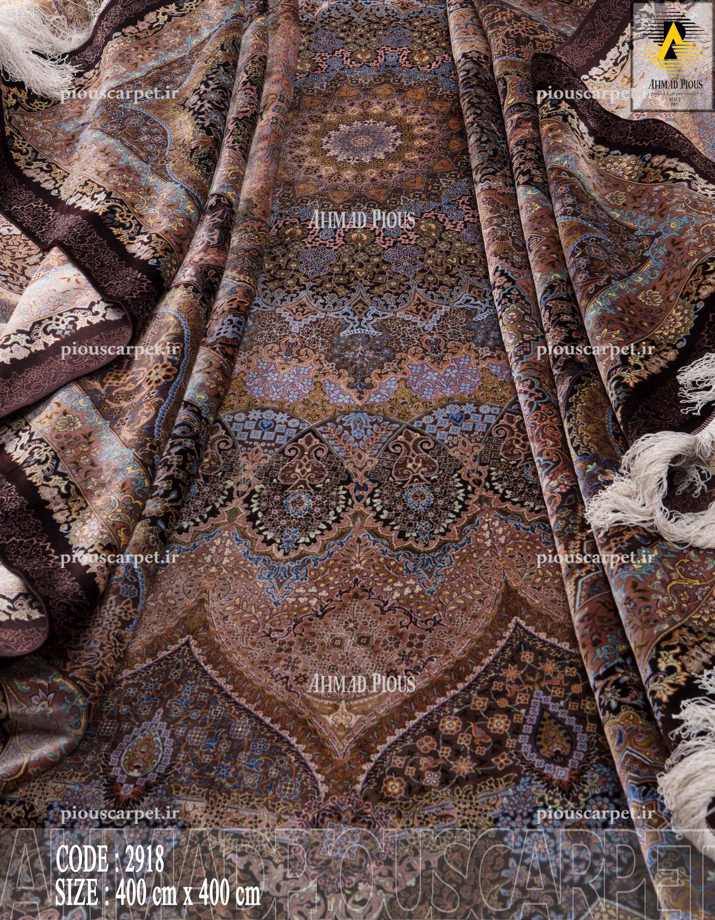 Persian-Carpet-Gallery-(71)
