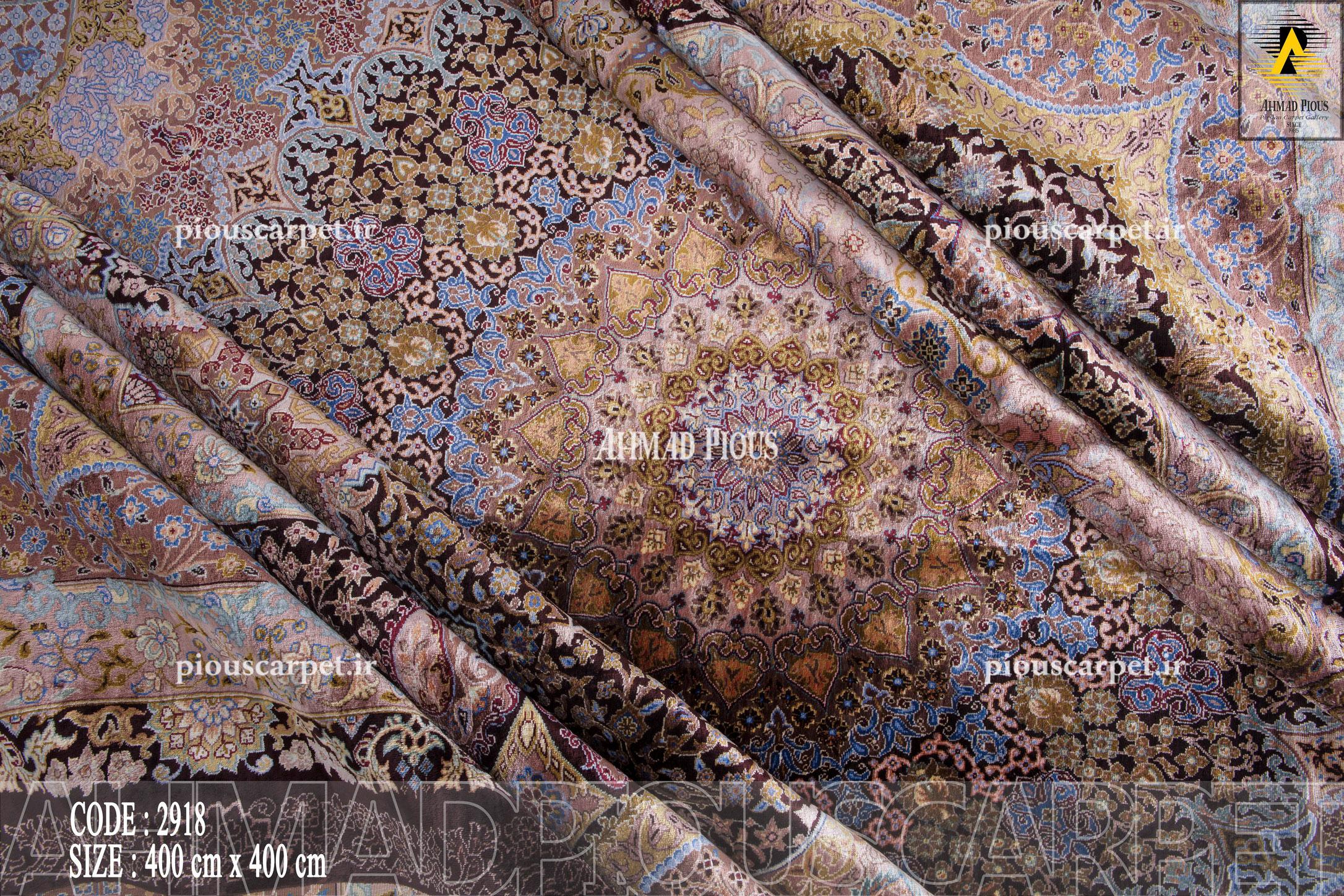 Persian-Carpet-Gallery-(72)