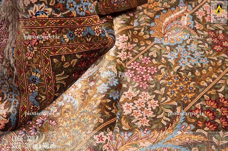 pious carpet (1)