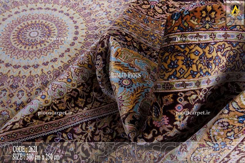 pious carpet (3)