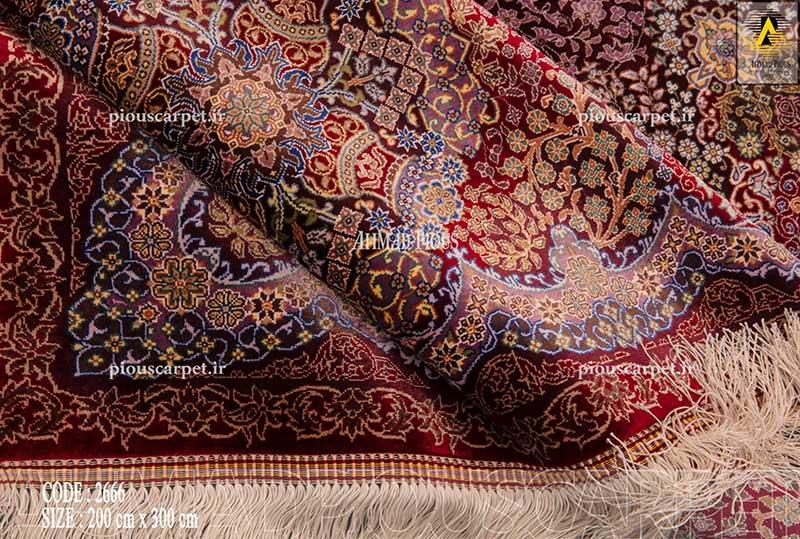 pious carpet (4)