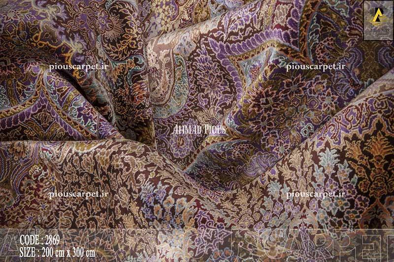 pious carpet (5)