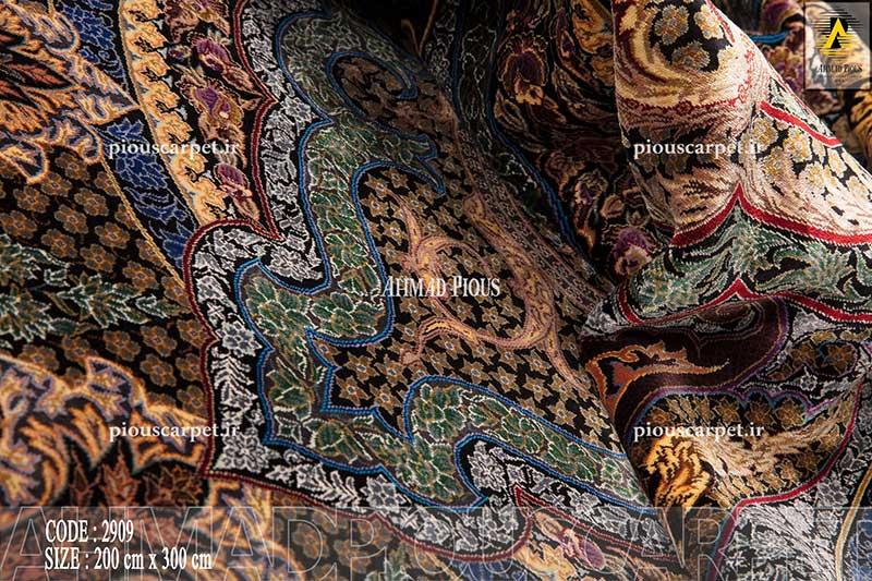 pious carpet (6)