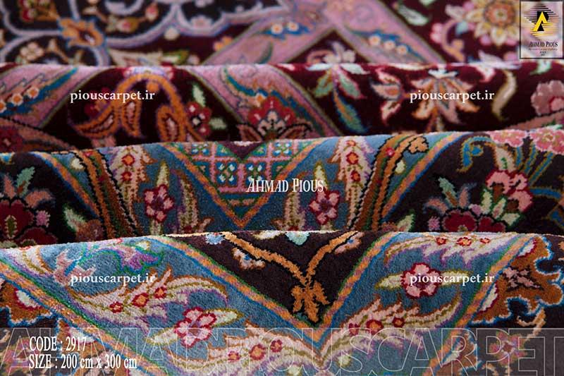 pious carpet (7)